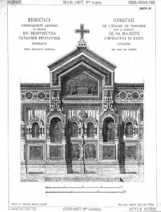 храм-памятник, церковь Вознесения Господня