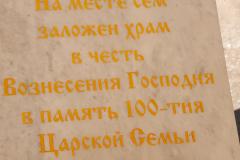 5b4df6536dfb99.70951284_zalozhenie_kamnya_v_hrame-46